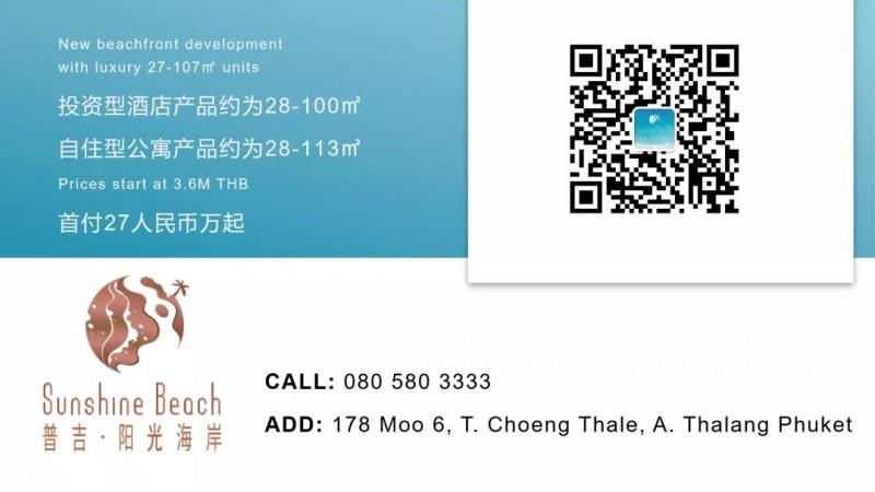微信图片_20200602105623