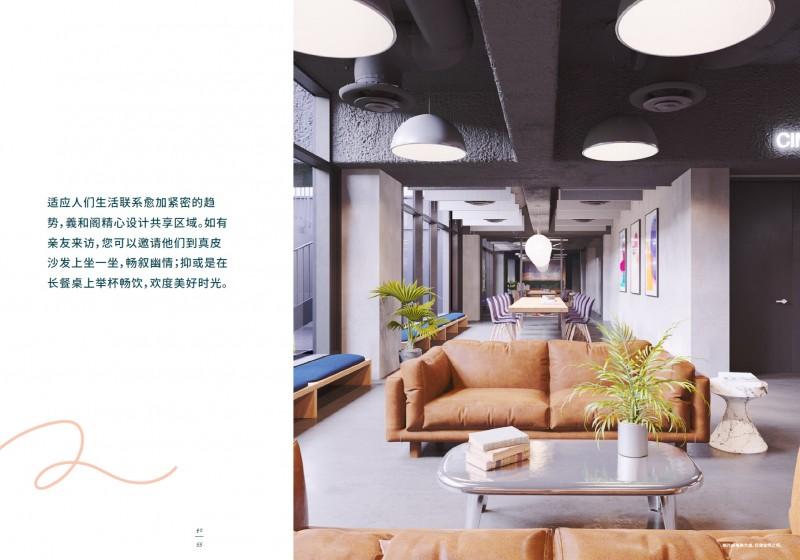 伦敦西三区观景公寓,编号44836