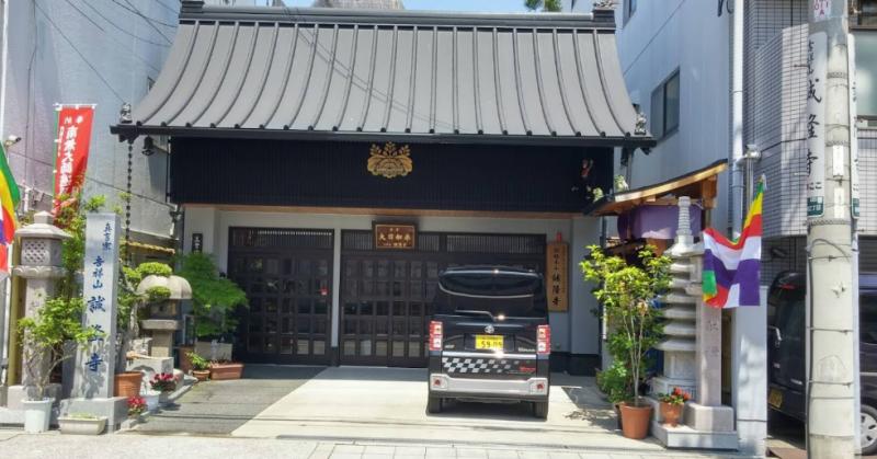大阪市旭区精装两室一厅~朝向极佳~即可拎包入住~,编号25399