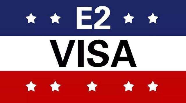美国E2签证走红