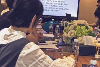 中国投资者该如何购买日本房产?