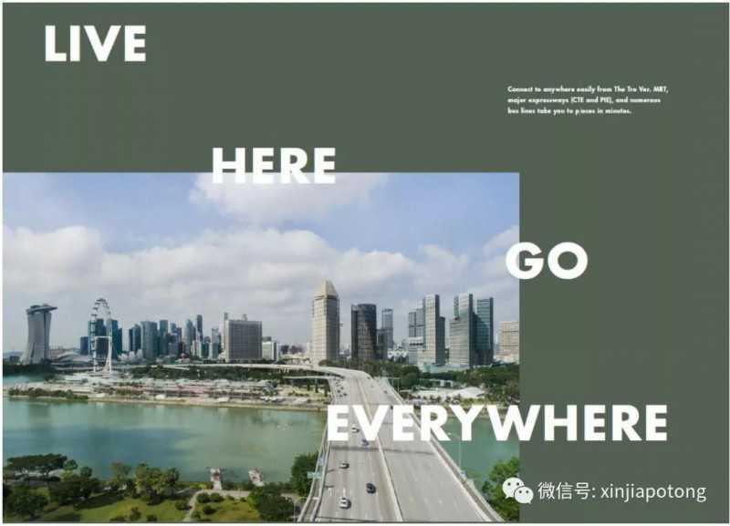 新加坡波东巴西地铁新项目,1房72.8万起,2房98万起