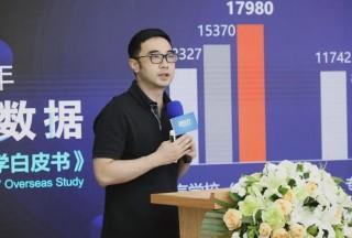 2020中国留学白皮书,英国超美国成中国留学生首选