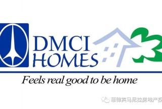 DMCI购房客户系列指南-自助缴纳逾期房款(BDO银行网页版)
