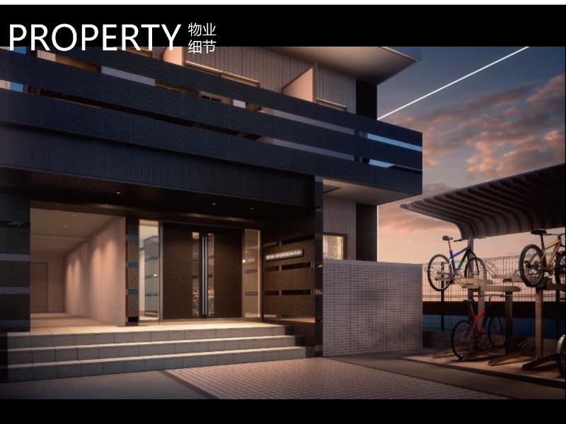 日本东京都台东区东上野长租公寓¥400万起可办理日本移民