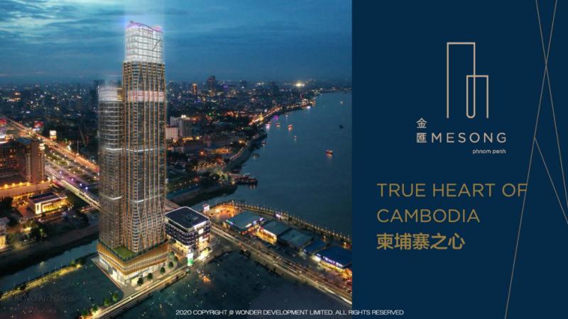 金边金汇︱71层国际建筑大师设计地标级巨作 独拥三江四水