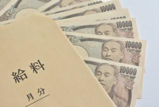 日本正式员工与非正式员工工资分别多少钱?