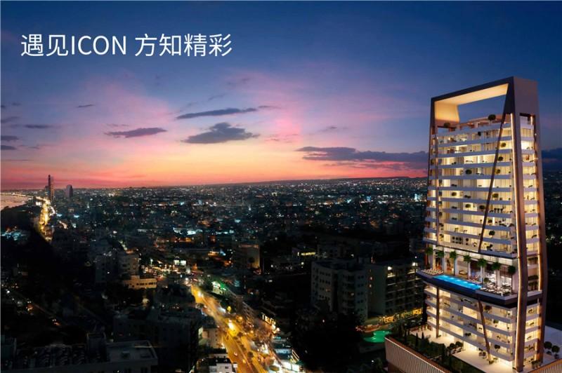 塞浦路斯高层海景公寓The Icon 80万欧元起