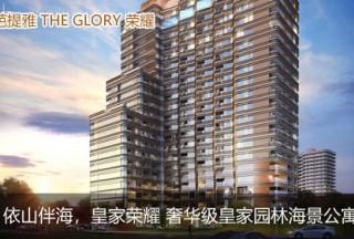 芭提雅海景公寓:THE GLORY 荣耀 依山伴海 10年包租