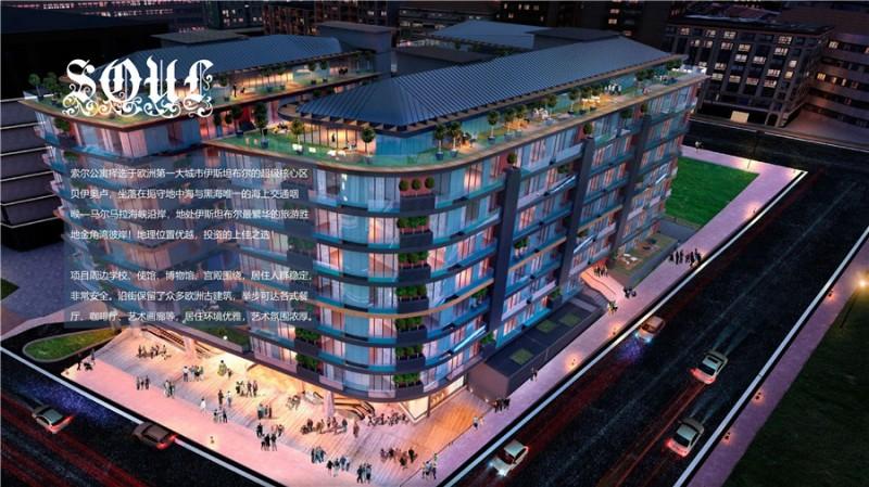 伊斯坦布尔市区一环内索尔公寓 22万美元起