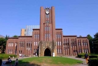 在日本国立大学就职,能得到多少工资?