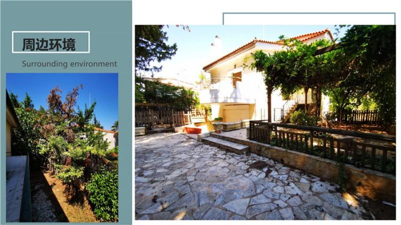雅典北部国际学校附近三房别墅,编号45778