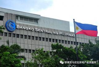 菲律宾中央银行(BSP)放宽银行对房地产贷款限额