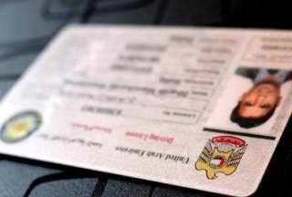 如何在迪拜「中国驾照换阿联酋驾照」