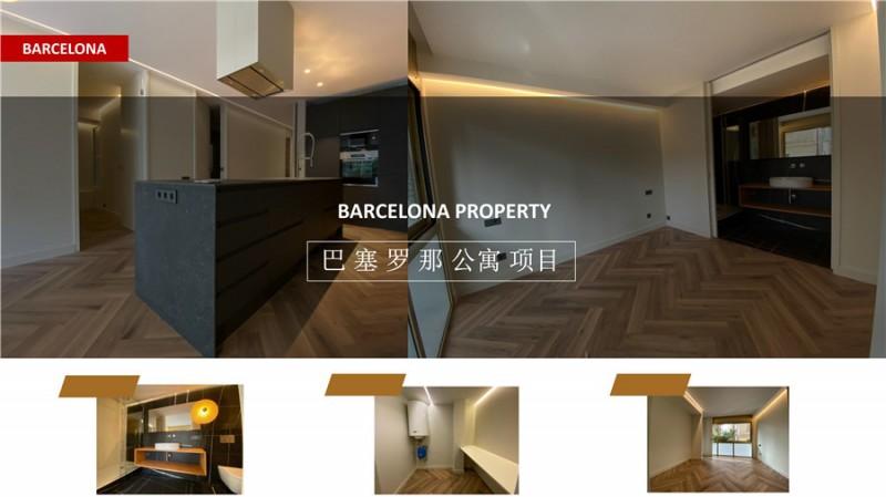 巴塞罗那房产:加泰罗尼亚广场爱莎公寓 109.5万欧