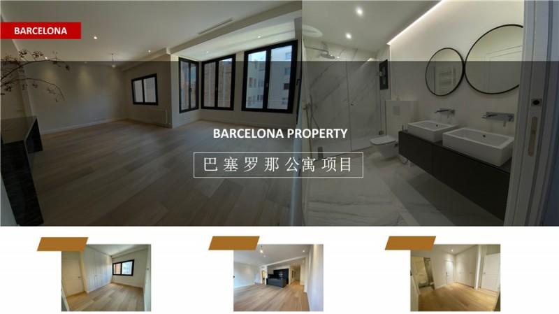 巴塞罗那扩展区高端大户型公寓 99.5万欧