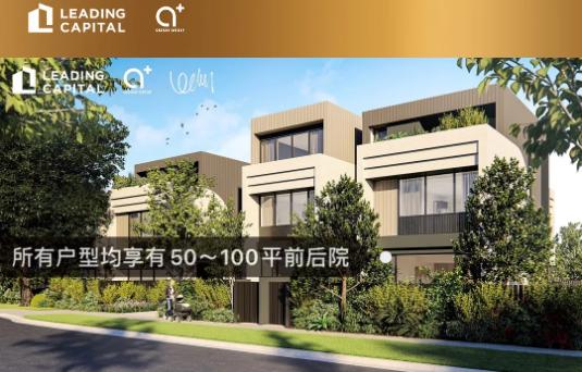 悉尼 创新型豪华联排别墅项目Chatswood Garden
