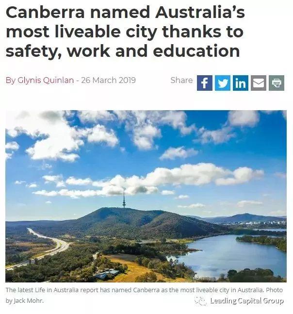 澳洲首都高端公寓7%租金回报,带你构建上佳生活方式