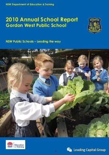【Cascade Garden】,悉尼上北区顶级学区房,编号46191