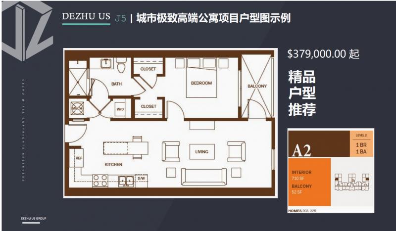 【海阁置业】美国亚特兰大中城区豪华公寓 J5,编号46280