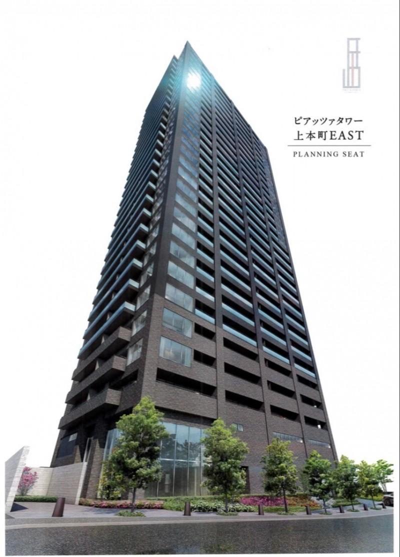 日本大阪最高点 新建高端塔楼
