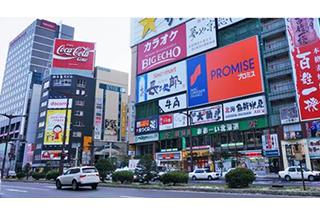 日本房产投资门槛有多低?15万不到就可以搞定你信吗?