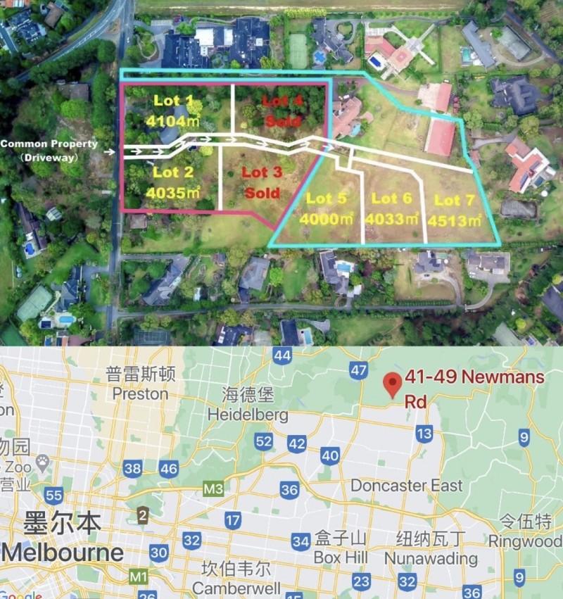 墨尔本东部富豪区多块超大土地出售