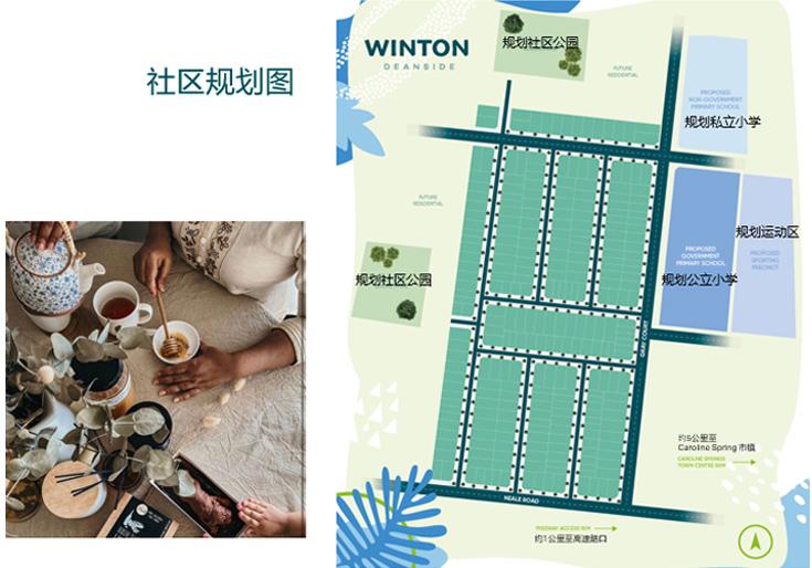 墨尔本西北区【winton】宽敞家庭独栋别墅,编号46630