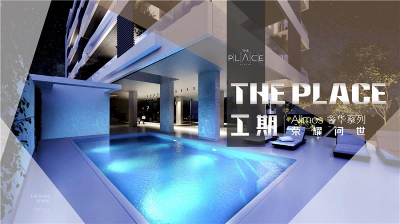 希腊房产:雅典南部2房全新建公寓The Palace I,编号46717