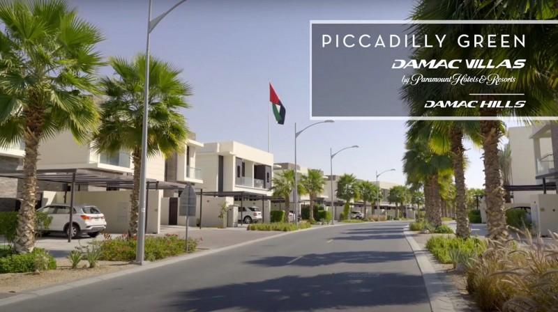迪拜房产投资:达马克山庄,芬迪品牌别墅,仅¥459万起