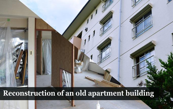 【日本房产新闻】日本旧公寓建筑的改造——改造的原因、规划与解决