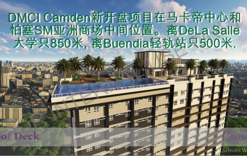 DMCI新开盘项目在马卡帝中心和怕塞SM亚洲商场中间位置