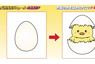 日本小学生自己在家孵小鸡,结果发生这样的事...