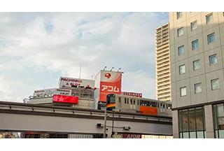 大阪不仅是最宜居城市,这几个知名育儿地也吸引外国人?!