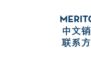 澳洲Meriton中文销售联系方式