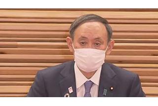 日本公布2021年税制改革大纲,赚钱上车的机会来了!错过要后悔一辈子......