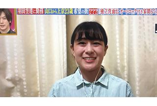 """日本""""北漂""""少女竟然想住在这样的地方"""