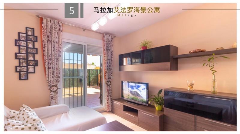 马拉加艾法罗海景公寓 25.5万欧