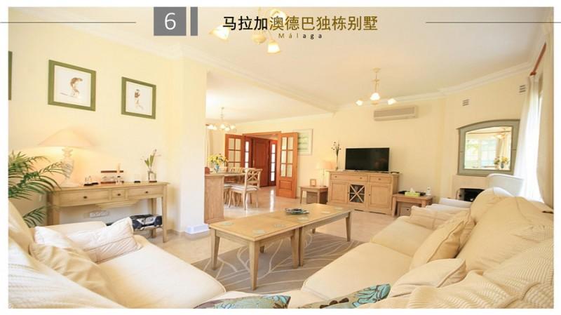 马拉加房产:澳德巴高尔夫滨海独栋别墅