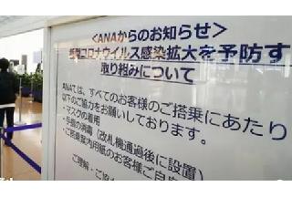 日本再度封国?最新入境政策解读,中国大陆不在禁止名单内