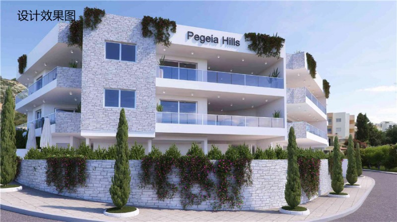 帕福斯pegeia hills海景公寓