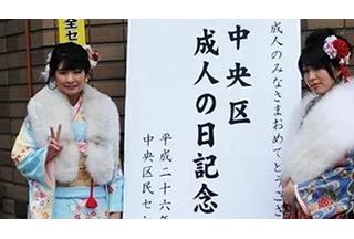 今天是日本最有仪式感,最养眼的一天!