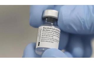 日本政府为全国民买单,1.44亿份疫苗最快2月开始接种.....
