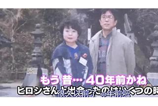 互相暗恋相伴40年,婚后仅12天便天人永隔!日本73岁老奶奶:如果我能再勇敢一点…