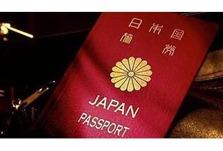 全球191个国家畅通无阻,世界第一含金量护照的真实实力