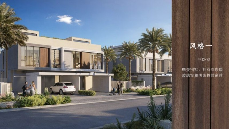 迪拜房产:迪拜山庄,高尔夫球场区域别墅 Golf Grove