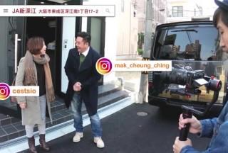 香港艺人麦包带你大阪任吃任玩体验JA酒店公寓の一