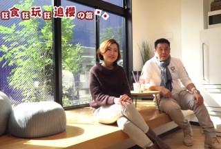 香港艺人麦包带你大阪任吃任玩体验JA酒店公寓の六