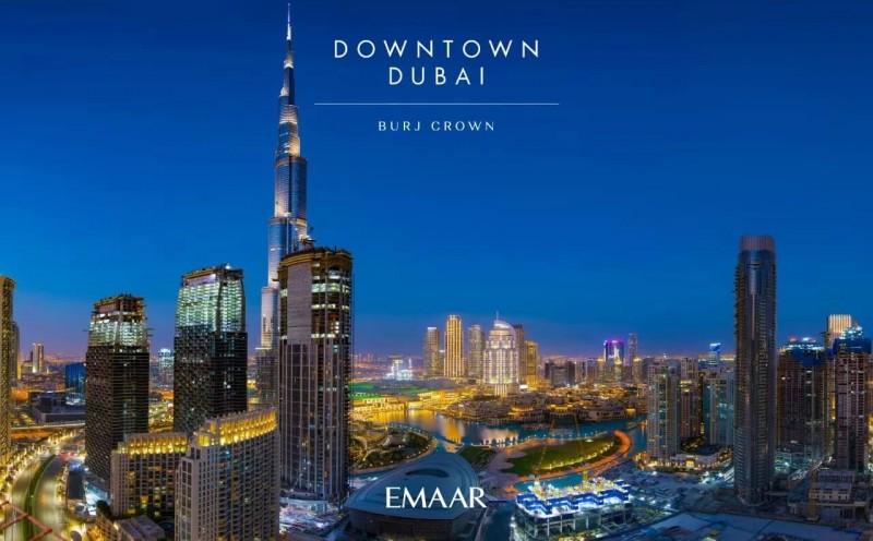 迪拜房产:迪拜市中心,住宅公寓,皇冠大厦,俯瞰3大世界级地标