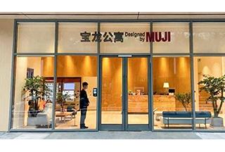 MUJI在上海造了幢公寓,看完大呼想住!日本公寓受欢迎的原因都在这儿···
